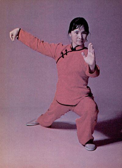 Grand Master Bow-Sim Mark from Black Belt Magazine, 1975.